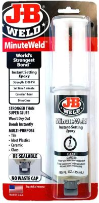 J-B Weld 50101